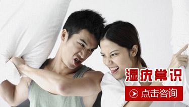男性患上尖锐湿疣有哪些危害